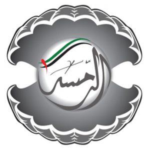 Corso di Arabo Emiratino AlRamsa Favicon