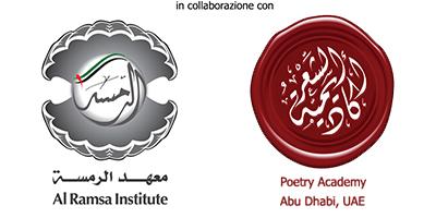 Corso di Arabo Emiratino AlRamsa
