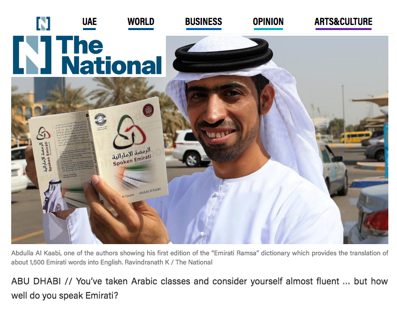 Rassegna Stampa The National Spoken Emirati